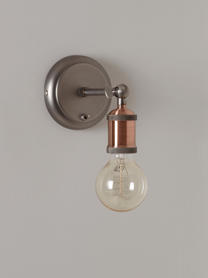 Exposed Bulb Wall Light