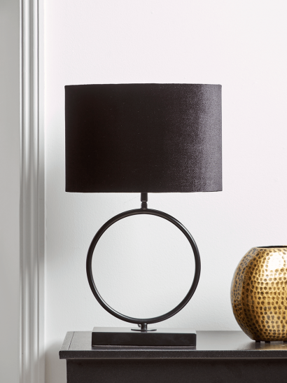 NEW Black Silhouette Table lamp