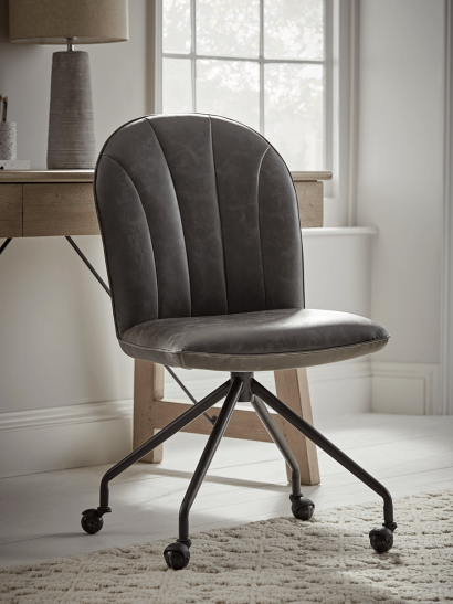 NEW Faux Leather Fluted Office Chair - Grey