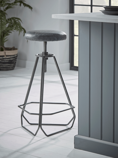 NEW Adjustable Geometric Counter Stool